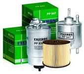 Обслуживание топливного фильтра дизельного двигателя